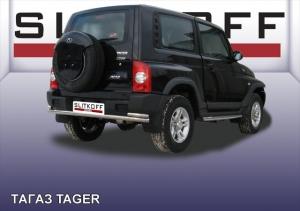 ТАГАЗ TAGER-Защита заднего бампера d57+d42 двойная